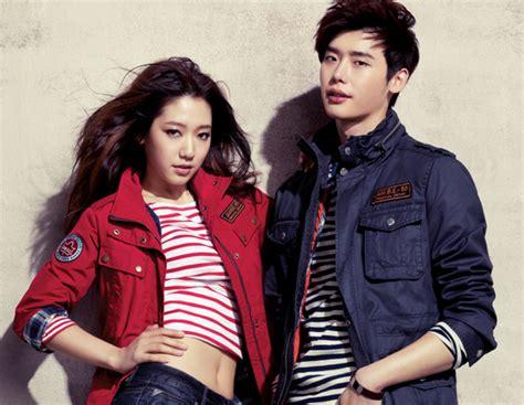 nam gyuri and jo hyun jae dating after divorce png 581x451